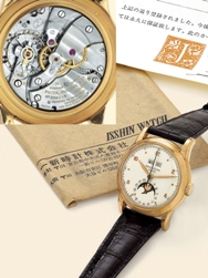 first_series_patek_philippe
