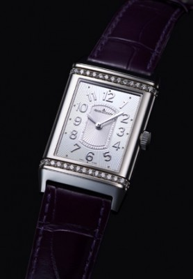 Jaeger-LeCoultre Reverso Reverso Ultra-Thin Watch White