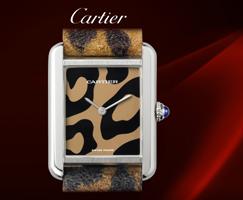 cartier-tank-solo-watch-largel-model