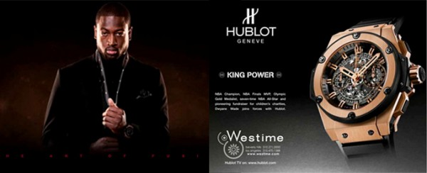 Dwyane Wade become a new Ambassador of Hublot