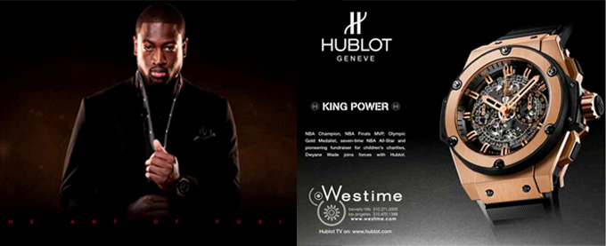Hublot Opened new boutique at Madison Ave and Dwyane Wade become a new Ambassador