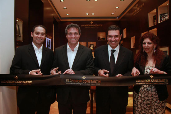 Vacheron Constantin Opens a New Exclusive Boutique in Buenos Aires