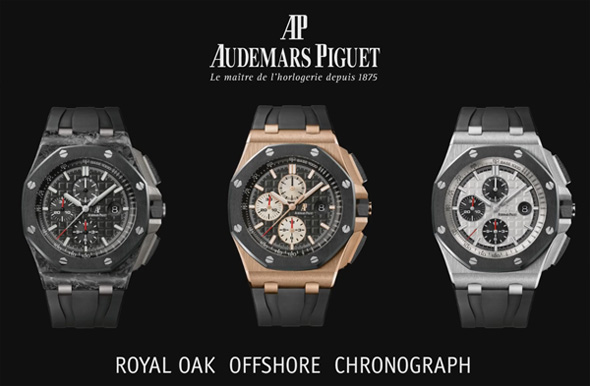 Audemars Piguet released 3 new timepieces in Royal Oak Offshore chronograph line