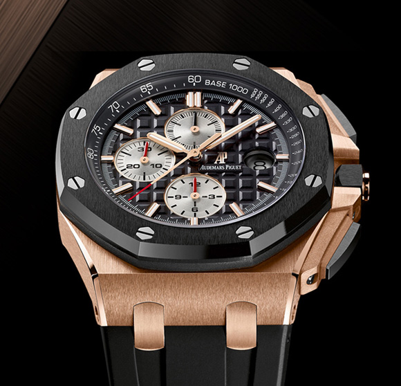 Royal Oak Offshore Chronograph (Ref. 26400RO, ceramics and pink gold)