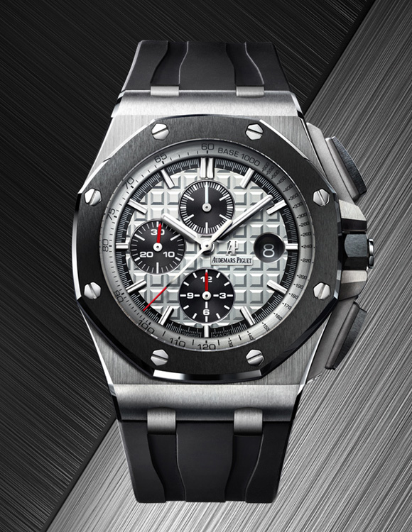 Royal Oak Offshore Chronograph (Ref. 26400SO, Ceramics associated with steel)
