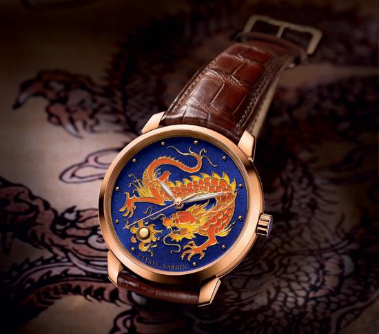 Ulysse Nardin Limited Edition Watch - Classico Enamel Champlevé Dragon