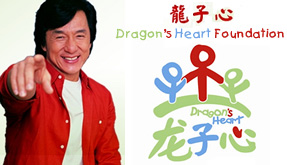 Jackie Chan's Dragons Heart Foundation