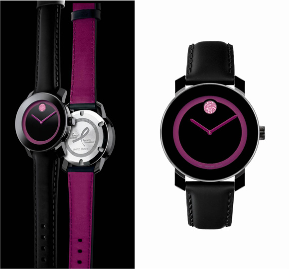 Movado BOLD Watch for Breast Cancer Awareness 2011