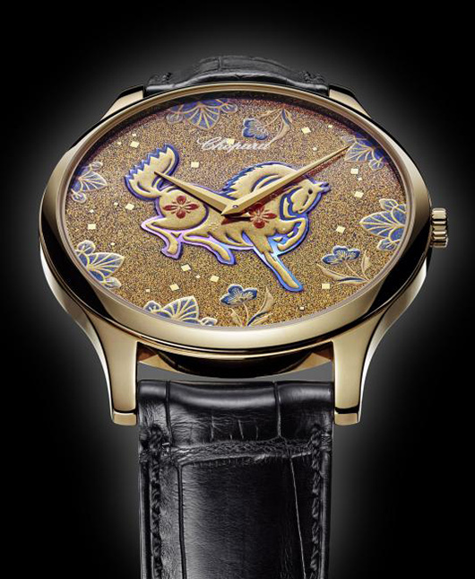 Chopard-LUC-XP-Urushi-Year-of-the-Horse
