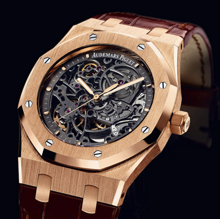 Audemars Piguet New Watch - Royal Oak Skeleton