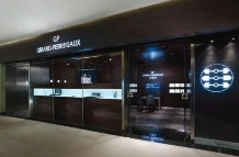 Girard-Perregaux's First Shop in China