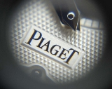 Las Vegas Meets the New Piaget Exclusive Luxury Store
