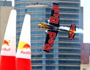 Breitling - Red Bull Air Race's Official Timekeeper